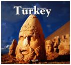 Жить в Турции