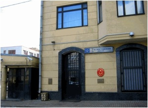 Turkish Embassy in Moscow